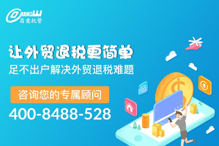 上海外贸代理的利弊-一定发外贸托管