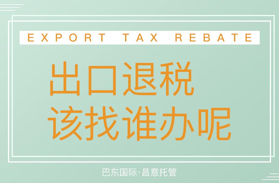 上海进口代理公司怎么找