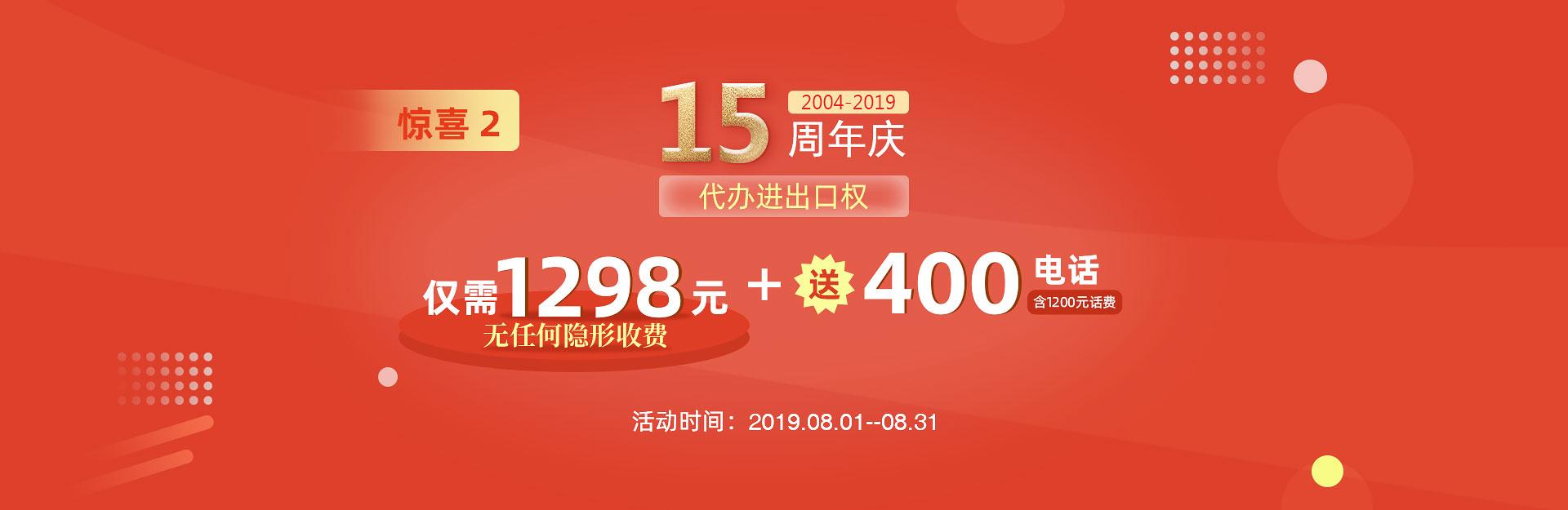 AG平台APP管理咨询(上海)有限公司