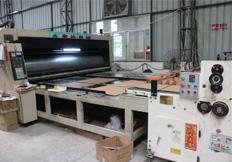 3200MM超大自动印刷开槽机