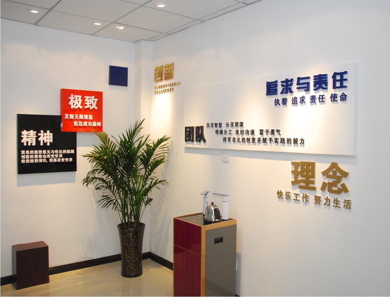 刘罗锅餐饮办公环境