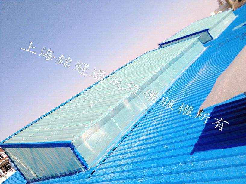 屋顶采光气楼排风-永航汽配