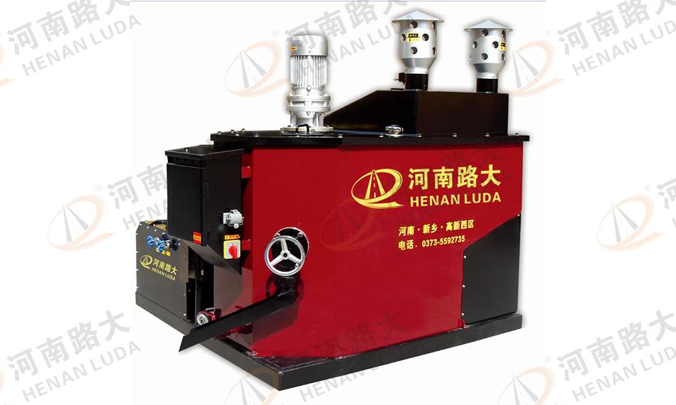 LD-C200DR/400DR/650DR型热熔釜