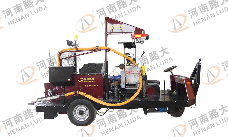 LD-Z650D型自行(牵引)式路面灌缝机