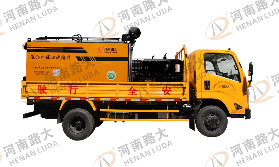 LD-C4000Y型混合料加热保温运输箱