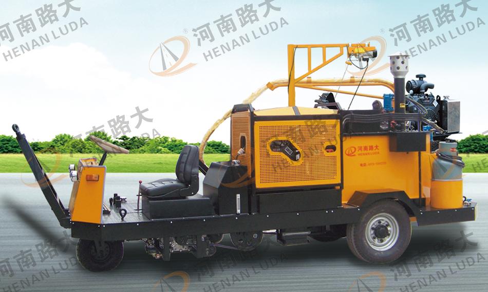 LD-Z650Y型自行(牵引)式路面灌缝机