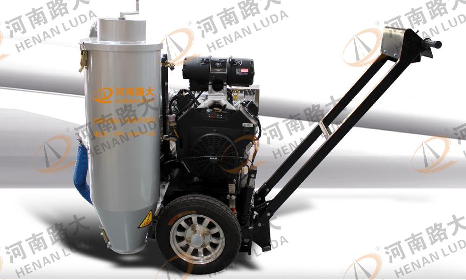 LD-03E型路面吸尘式开槽机