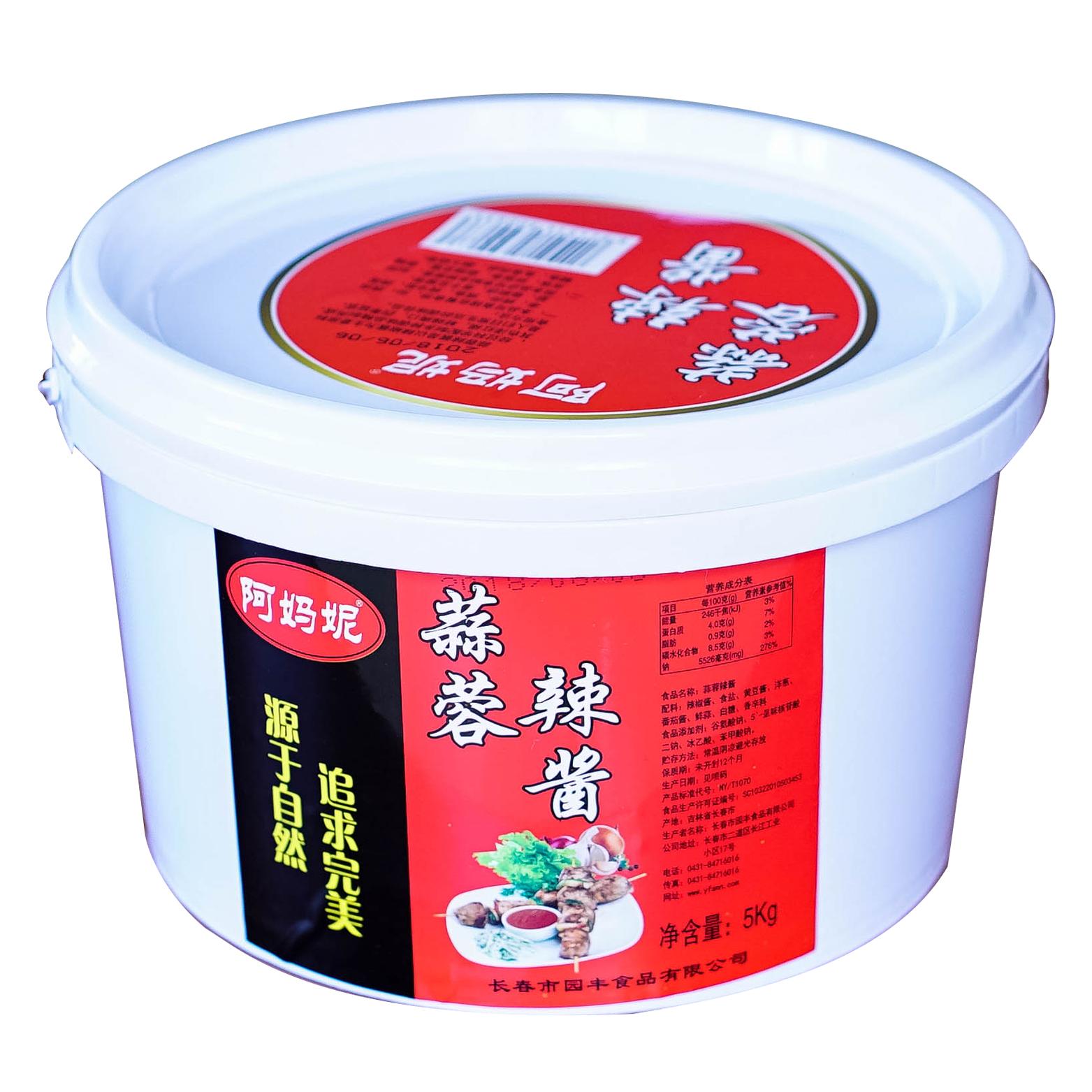 蒜蓉辣酱5kg