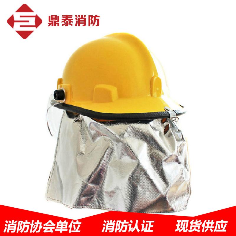 浙安02款消防头盔