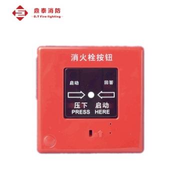 松江消火栓按钮