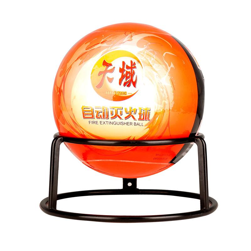 天域自动悬挂式灭火消防球