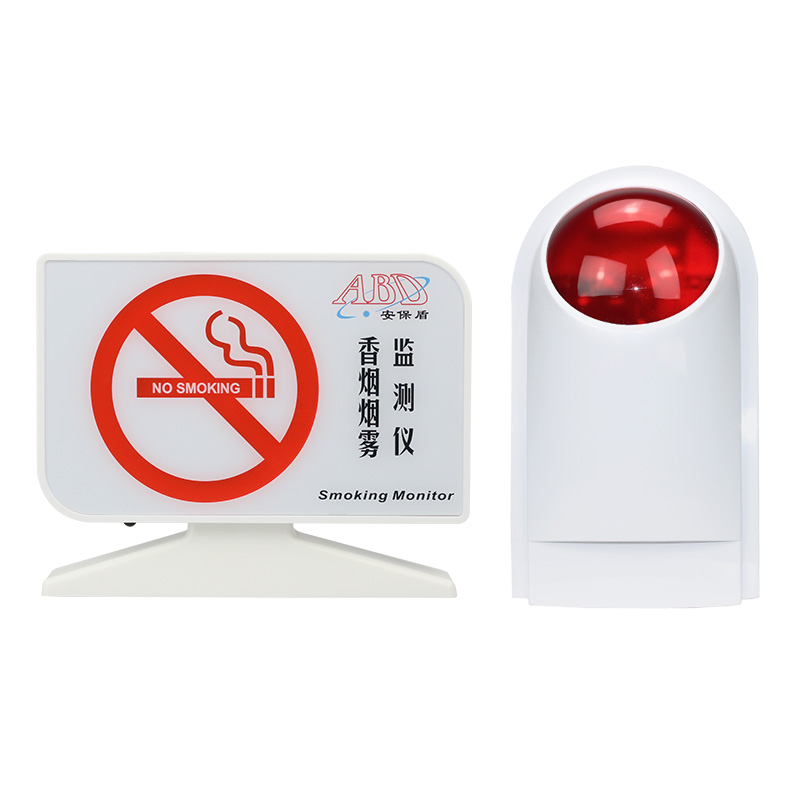 安保盾烟雾报警器