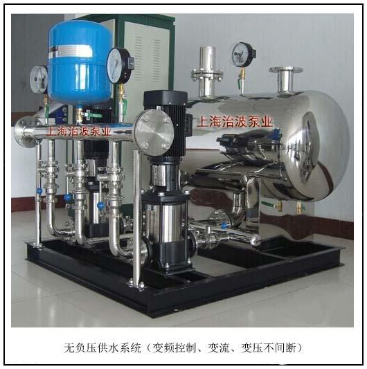 無負壓供水系統