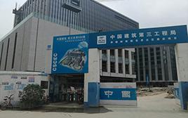 广州市白云区岭南新世界 五区酒店项目