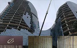 珠海横琴华策国际大厦项目(内装、隔墙)
