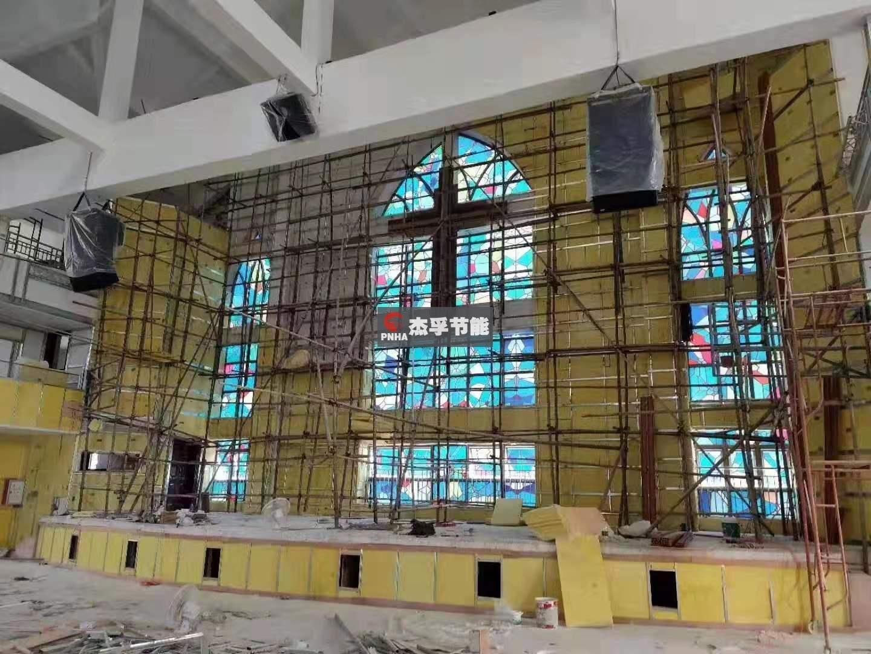 教堂隔音棉