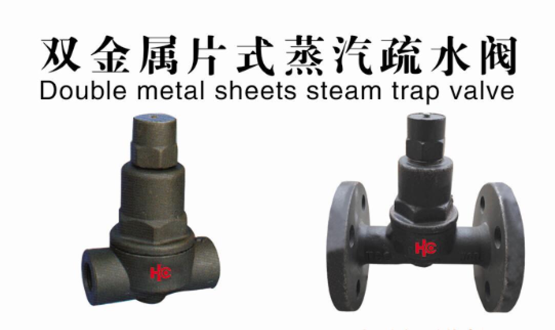 蒸汽疏水阀中的节能功能起什么作用?