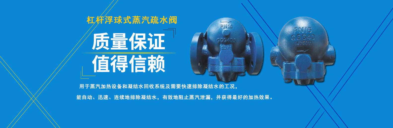 晋江市恒程机械制造有限公司