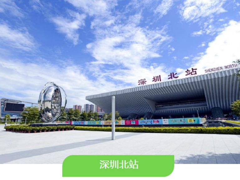 环卫新时代:深圳北站 光明城站