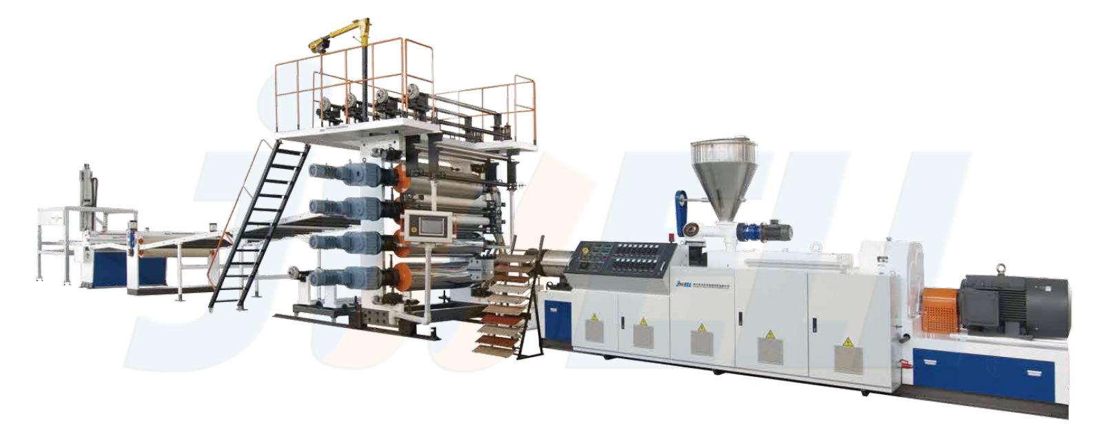 SPC钙塑环保地板生产线