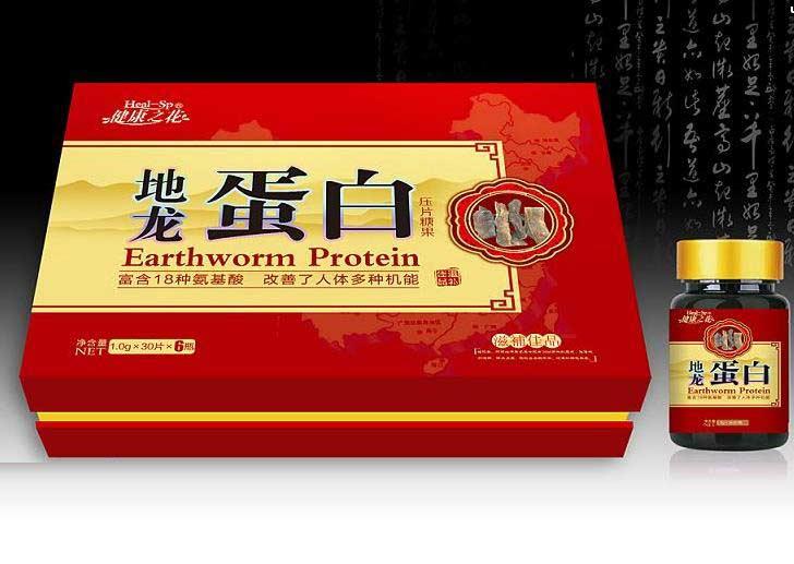 地龍蛋白片代加工,壓片糖果OEM/ODM加工
