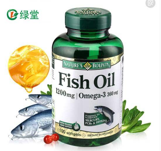 微商深海魚油軟膠囊代加工 保健食品OEM貼牌-選綠堂生物