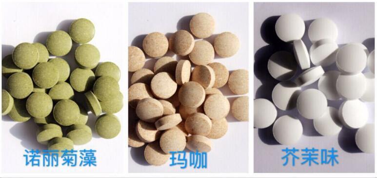 雨生红球藻虾青素片剂代加工 压片糖果oem加工