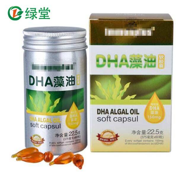 DHA藻油软胶囊代加工 DHA藻油凝胶糖果OEM-绿堂生物你的放心厂家