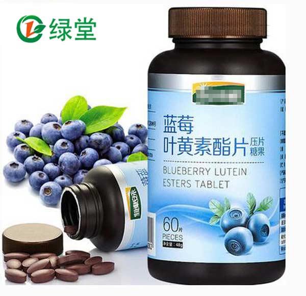 蓝莓叶黄素酯片代加工,压片糖果OEM代加工-绿堂生物您的放心选择