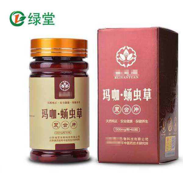 玛咖蛹虫草片,上海压片糖果生产厂家