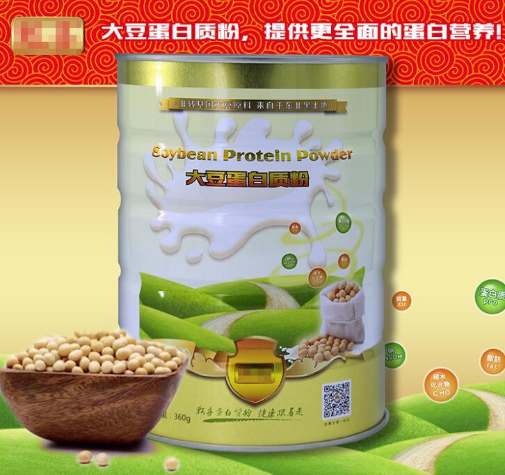 大豆肽蛋白质粉代加工,植物蛋白粉OEM贴牌