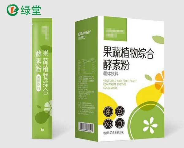 综合果蔬酵素粉代加工,固体饮料代加工