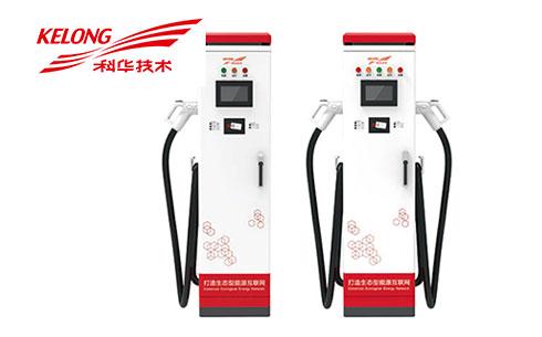 科华EVD系列一体式直流充电机30kW