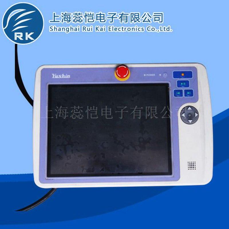 有信Yushin机械手操作屏维修RET-W002YU-05、R002YU-01090