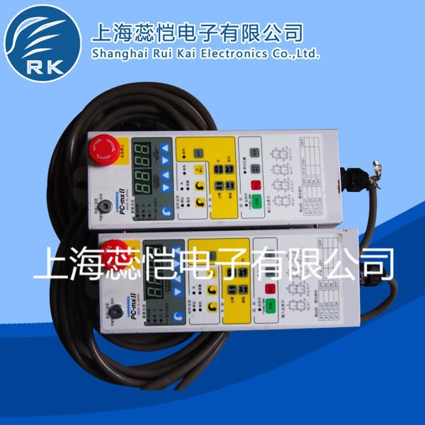 HARMO机械手操作盒PC-MXⅡ维修