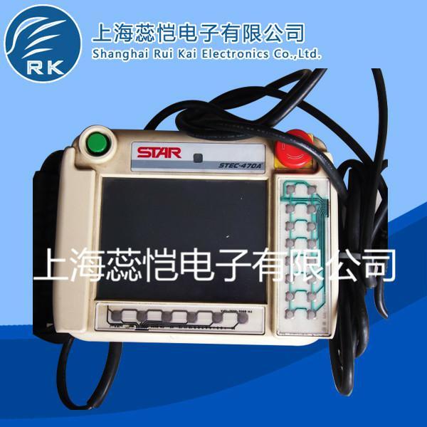 STAR机械手操作屏STEC-470A维修