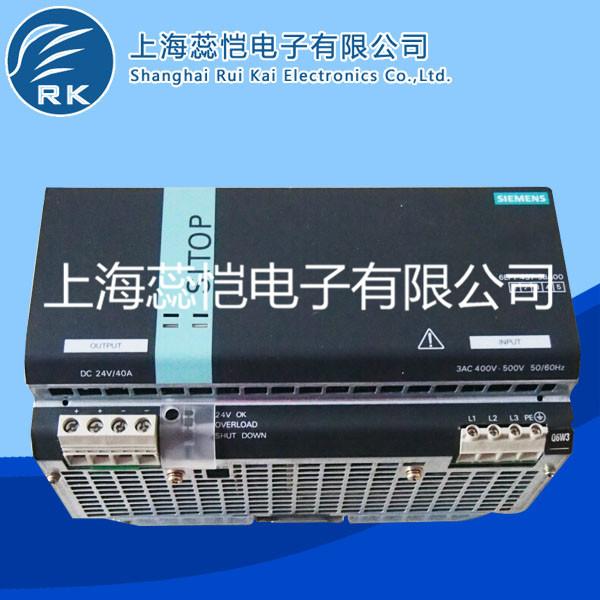 西门子电源6EP1437-3BA00维修
