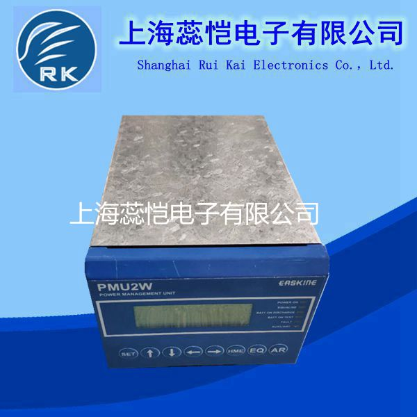PMU2W电源模块维修