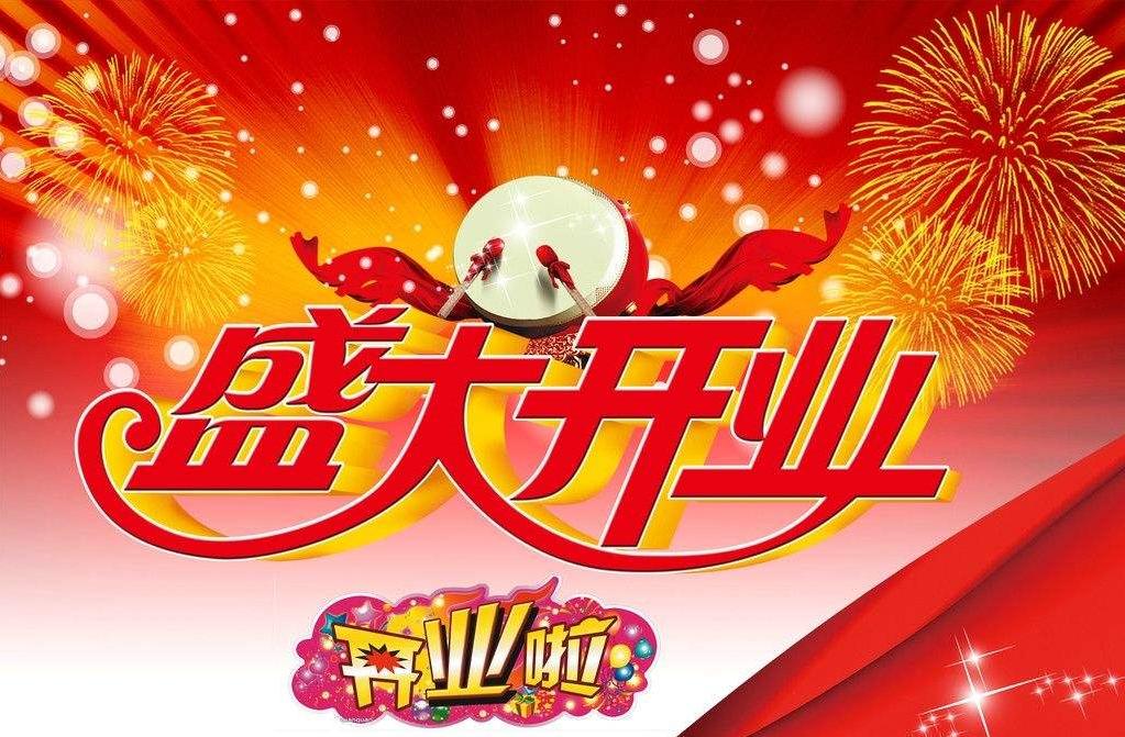 WOW Baby Sensory森斯瑞早教豆壳教育广场店,正式开业啦!!!