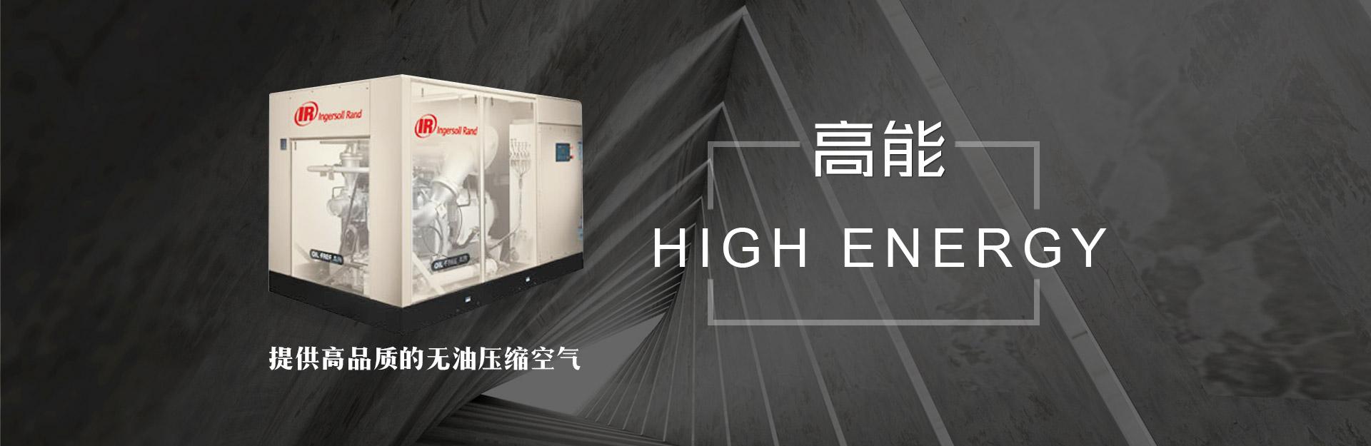 上海颛民机电有限公司