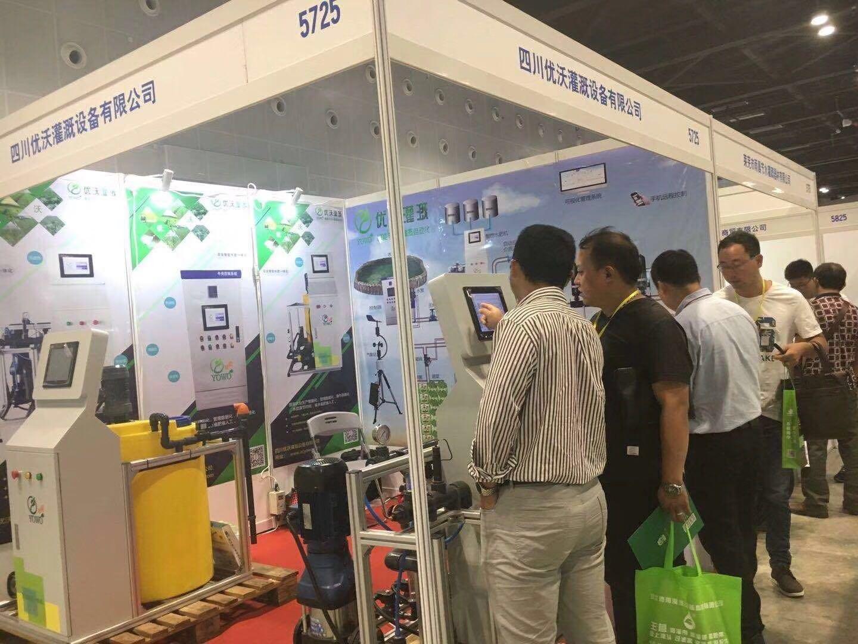 南宁节水灌溉展览会