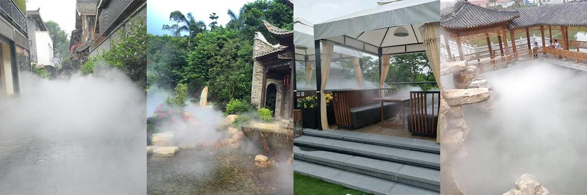 古镇、园林式餐厅造雾