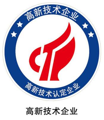 玖珑光电通过国家高新技术企业认定