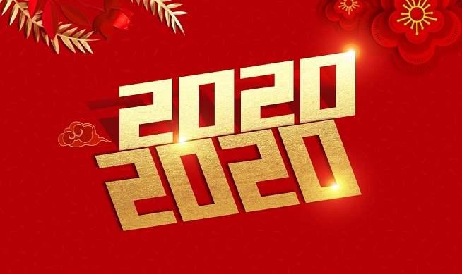 杭州玖珑光电科技有限公司2020春节放假通知