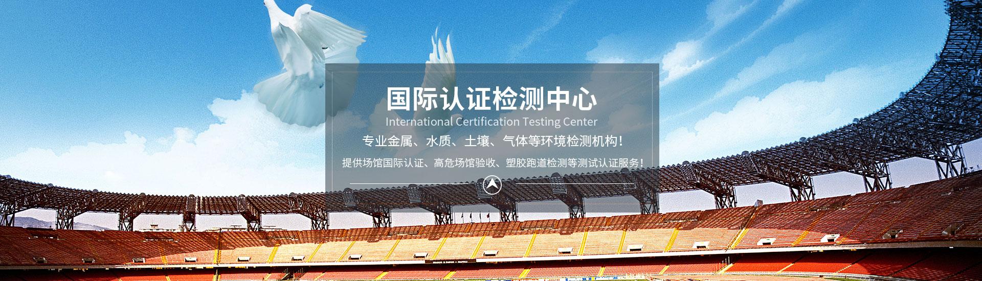 江苏优德88登录优德88中文网股份有限公司