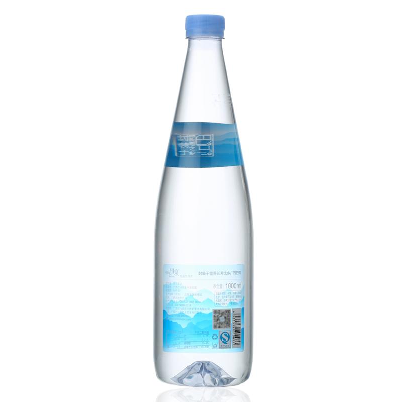 巴马铂泉钻石瓶天然矿泉水