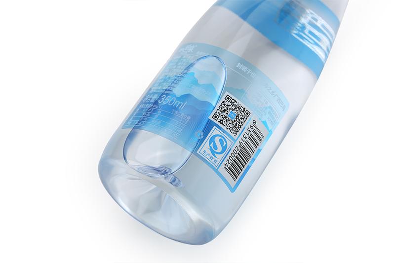 巴马铂泉天然矿泉水钻石瓶