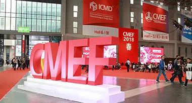 力康@CMEF,「创」启医疗,「智」享未来
