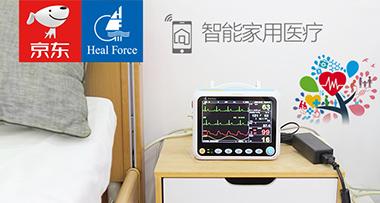 力康助力CMEF·京东,带你体验智慧家庭医疗