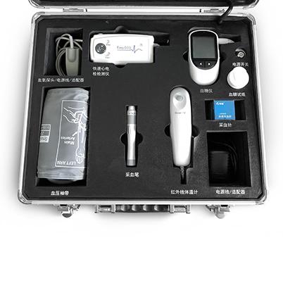 PC-204 健康检测随诊箱